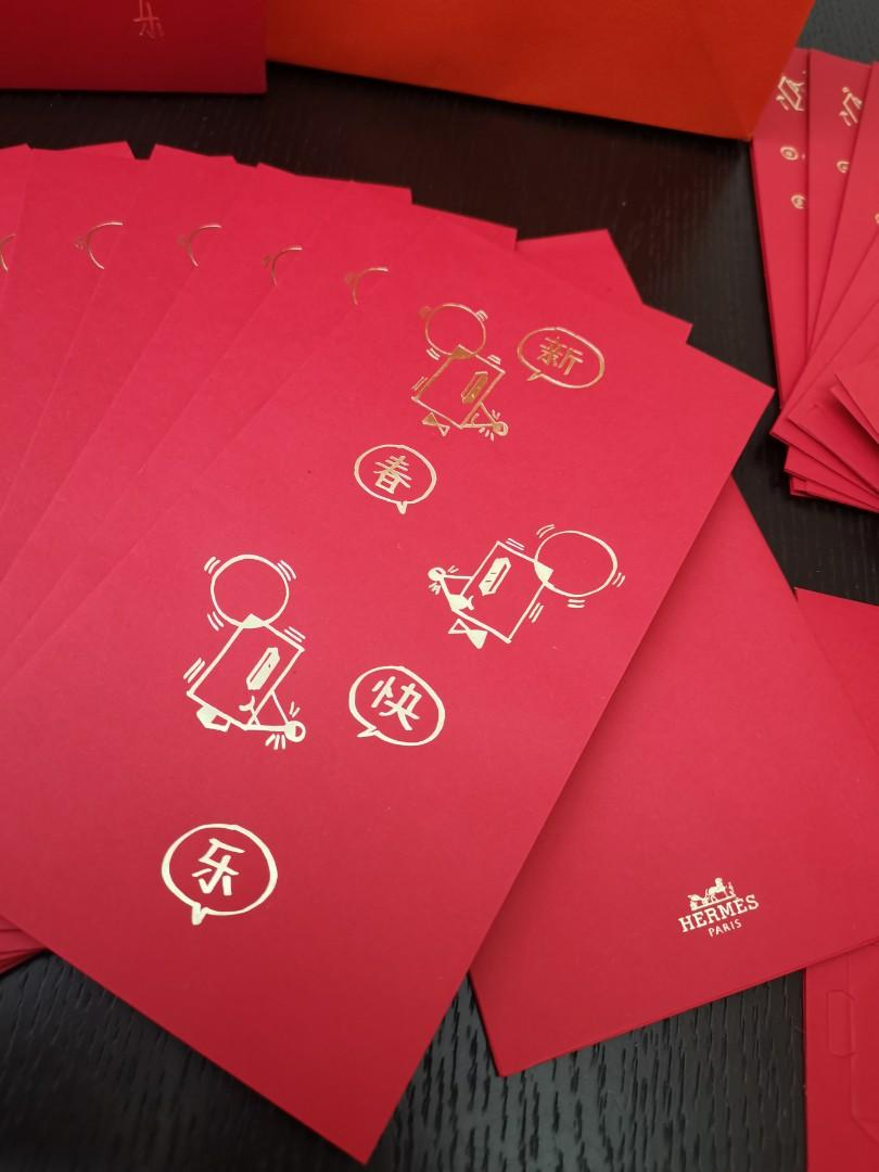 2020 hermes red packet/ hermes angpao / hermes angpow / hermes red packet