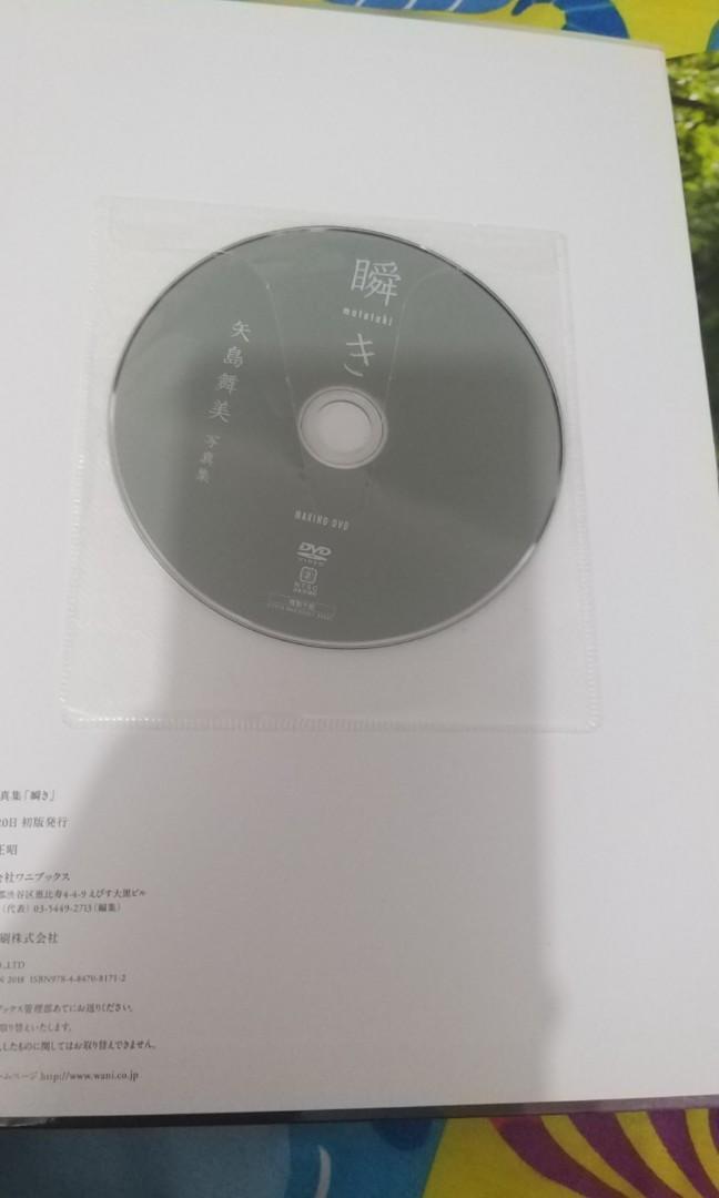矢島舞美寫真 有CD有相