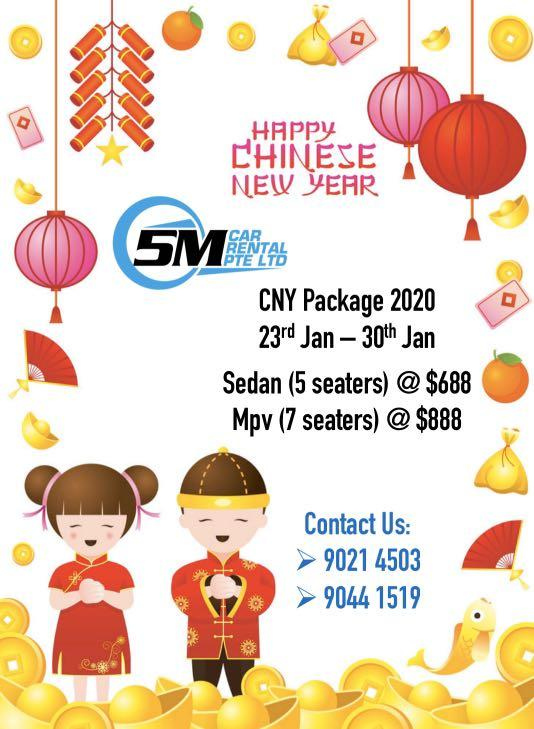 CNY Cars for Rent! 23 Jan - 30 Jan