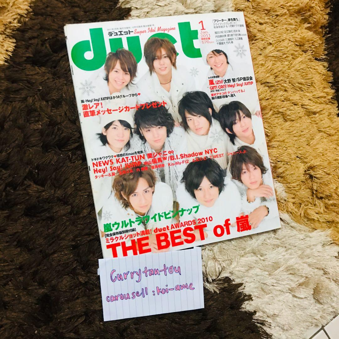 HEY SAY JUMP japan magazines assorted // myojo potato duet tv pia
