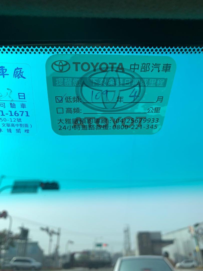 出售:TOYOTA 豐田 ALTIS 1.8E