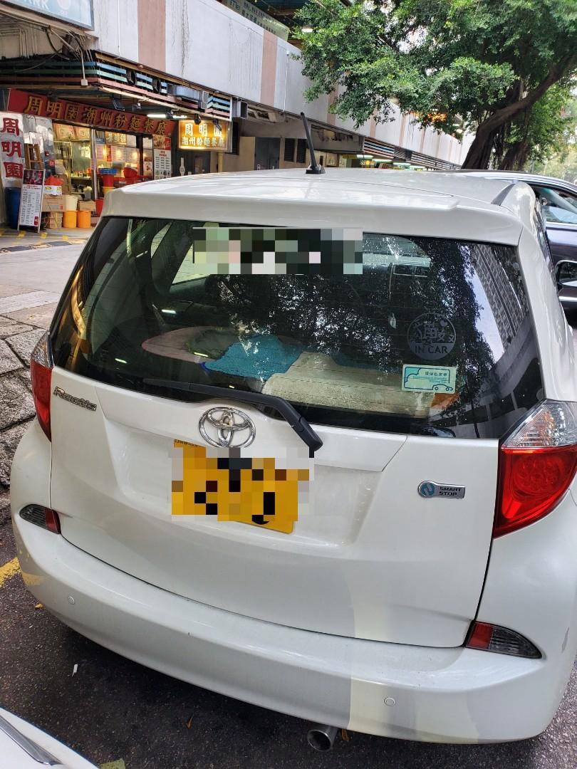 Toyota Ractics 1.3 X Auto