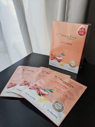 AWARD WINNING MBD IMPERIAL'S BIRD NEST MASK BOX OF 8 + 3 FREE MASKS