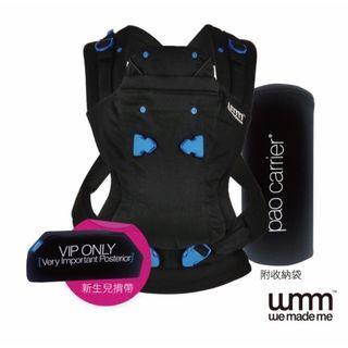 二手九成新 3P3 WMM PAO背巾 小孩 嬰兒背巾 黑色 經典款  少用九成新 原盒裝跟說明書都在