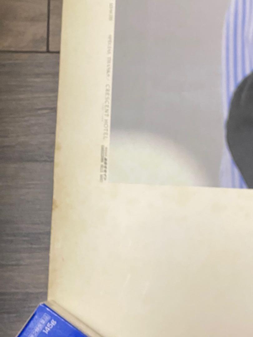 酒井法子 1989年曆(已使用)