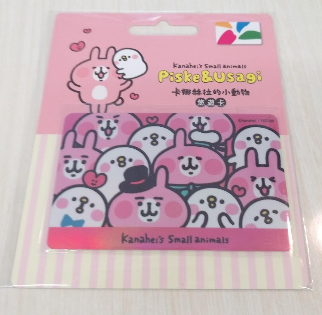 售台灣 卡娜赫拉的小動物  悠遊卡 $50張(圖一已售)
