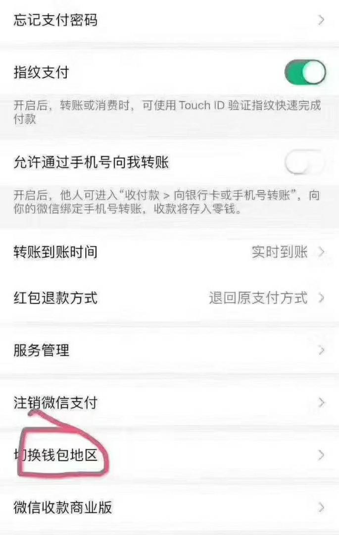 收台湾 越南 韩国 香港 微信 有的发图报价