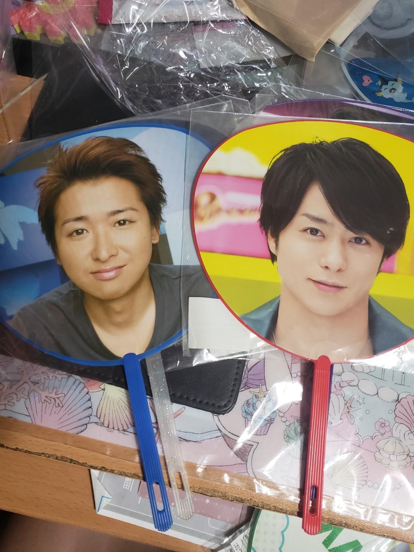 嵐 Arashi  mini扇