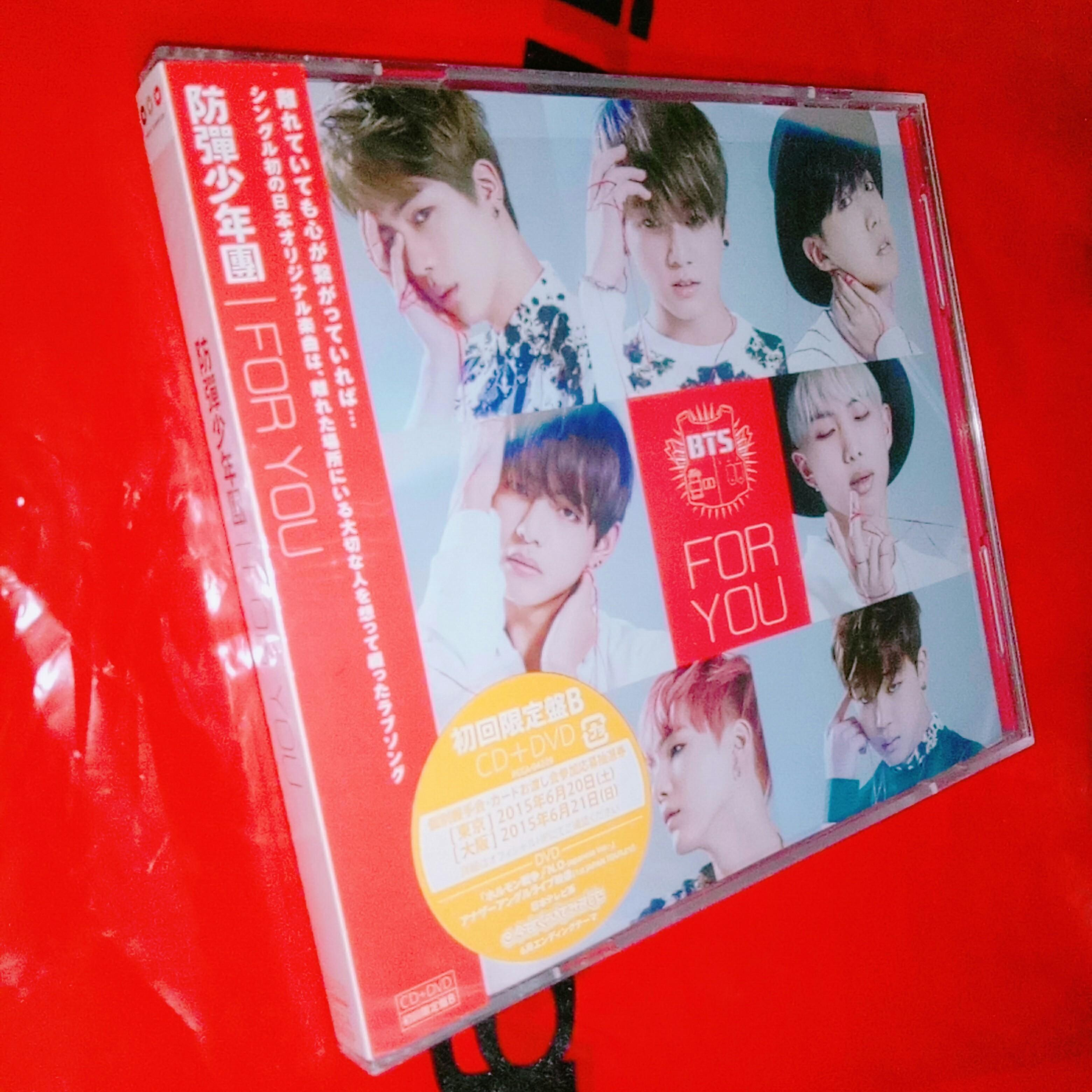 BTS 방탄소년단 - For You [First Press Limited Edition B](CD+DVD) ( Jpn ver )