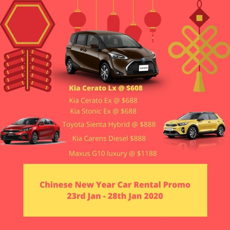 Chinese New Year Car Rental Promo!