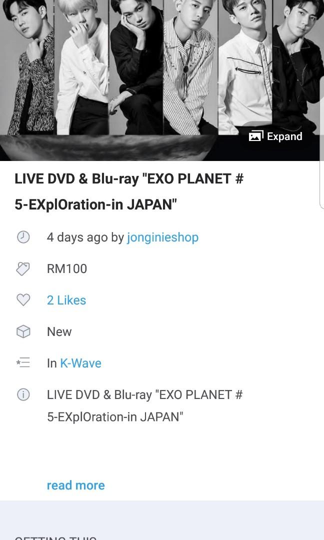 "[EMS INCLUDED] LIVE DVD & Blu-ray ""EXO PLANET # 5-EXplOration-in JAPAN"""