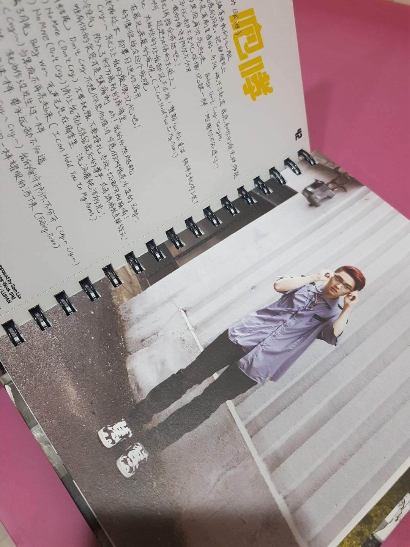 EXO Vol. 1 Repackage - XOXO (Hug Version) (Chinese) (China Version)