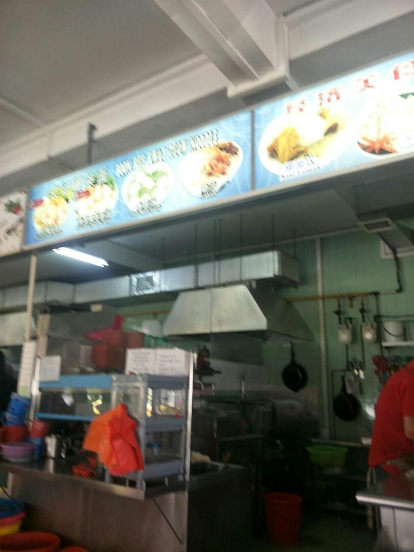 Fishball noodle/Drink stall assistant