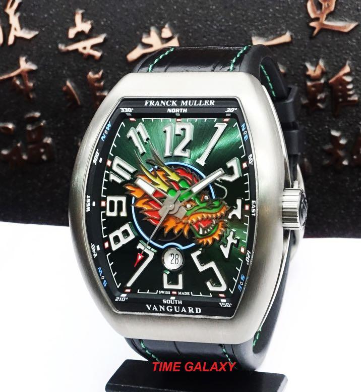 FRANCK MULLER Vanguard Titanium V45 Automatic Dragon Limited Edition Of 88units 44mm men's watch
