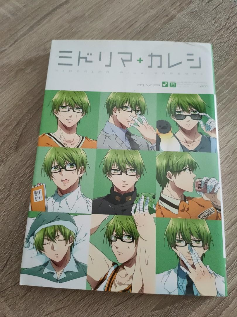 Midorima Plus Kareshi Anthology Comic Anime Kuroko No Basuke