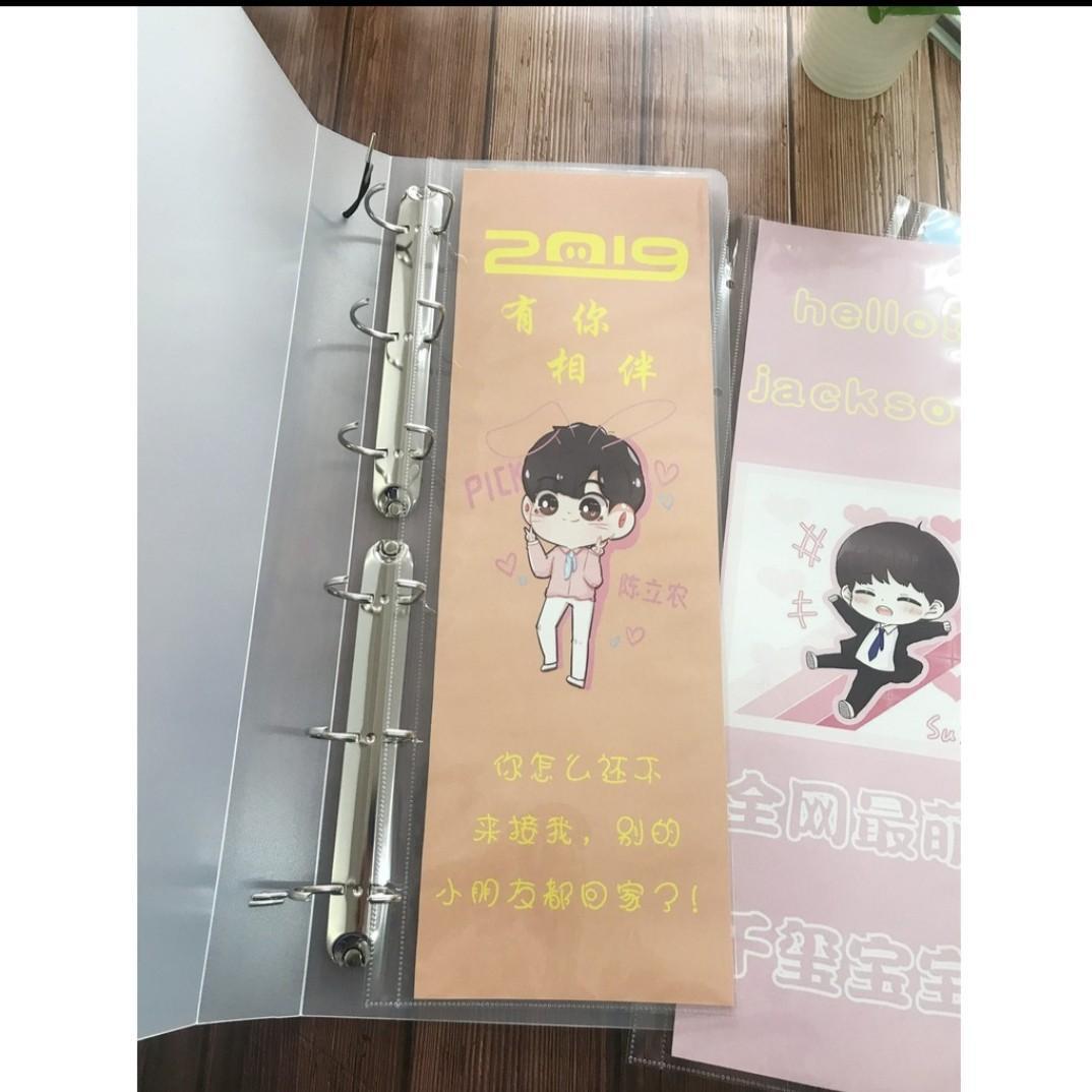 (promotion!) Kpop slogan banner binder [40*15cm/vertical]