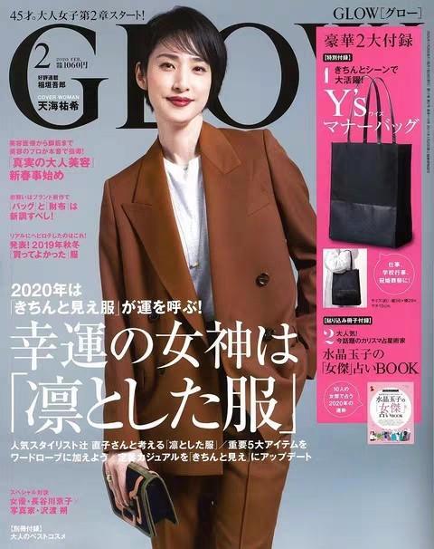 日本潮流雜誌附錄 GLOW Y's 單肩手提量黑色拼接托特包 手袋