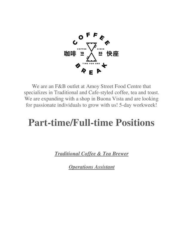 Exciting Coffee Kiosk Job! FT $1500, PT $9/Hr