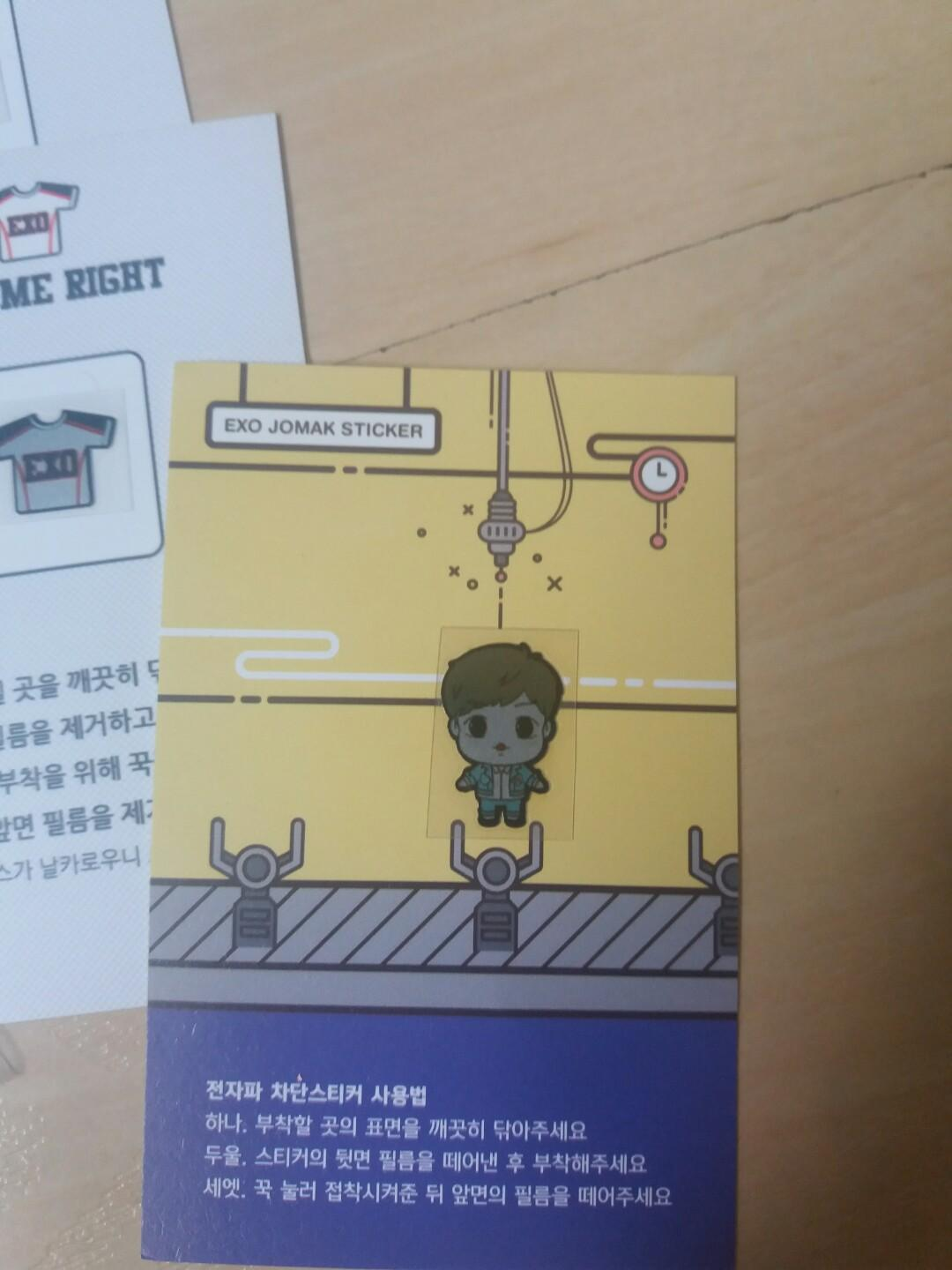 EXO FANMADE LIGHTSTICK KEYRING 04 BAEKHYUN WITH EMW STICKERS