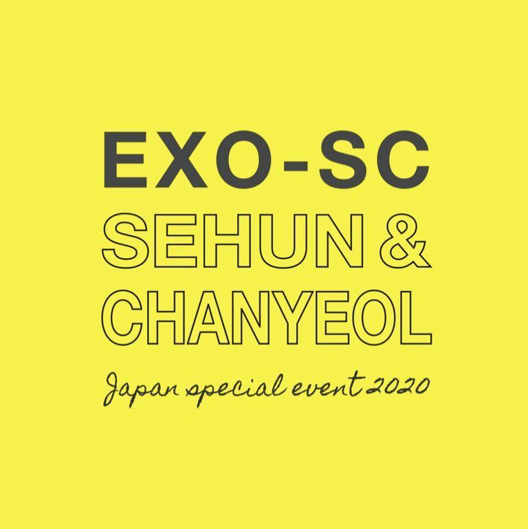 (GO) EXO-SC Japan Special Event 2020 Official Goods