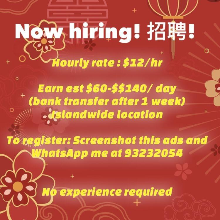 Part timer F&B Server needed for CNY period - $12/hr