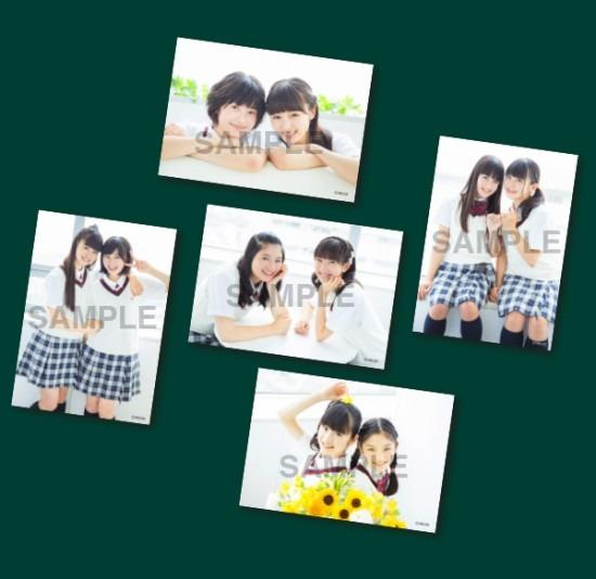 Sakura Gakuin 2014 in Summer Photoset B (2shot x 5P)