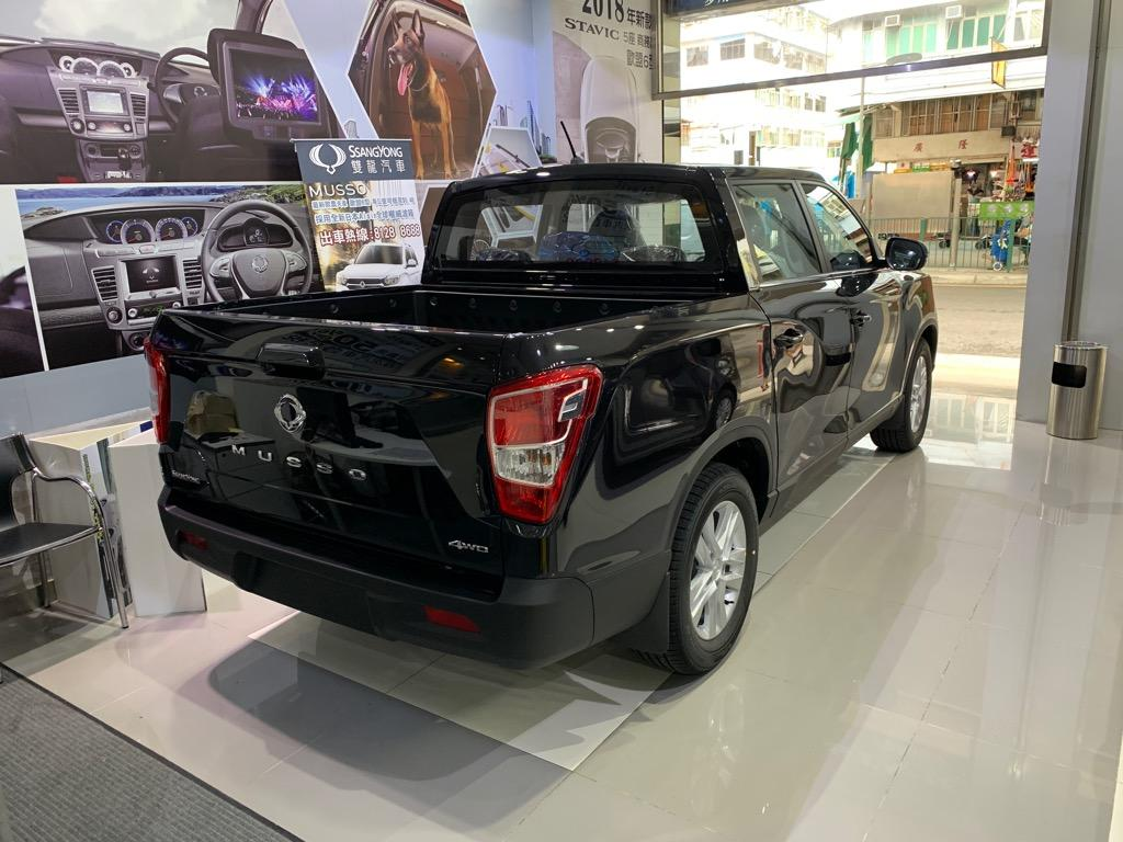 Ssangyong Musso 290S Diesel 4WD Auto