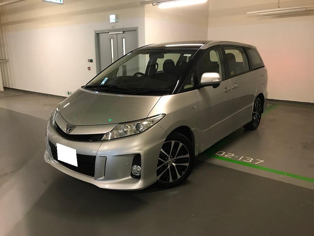 Toyota Previa AERAS 2.4 Auto