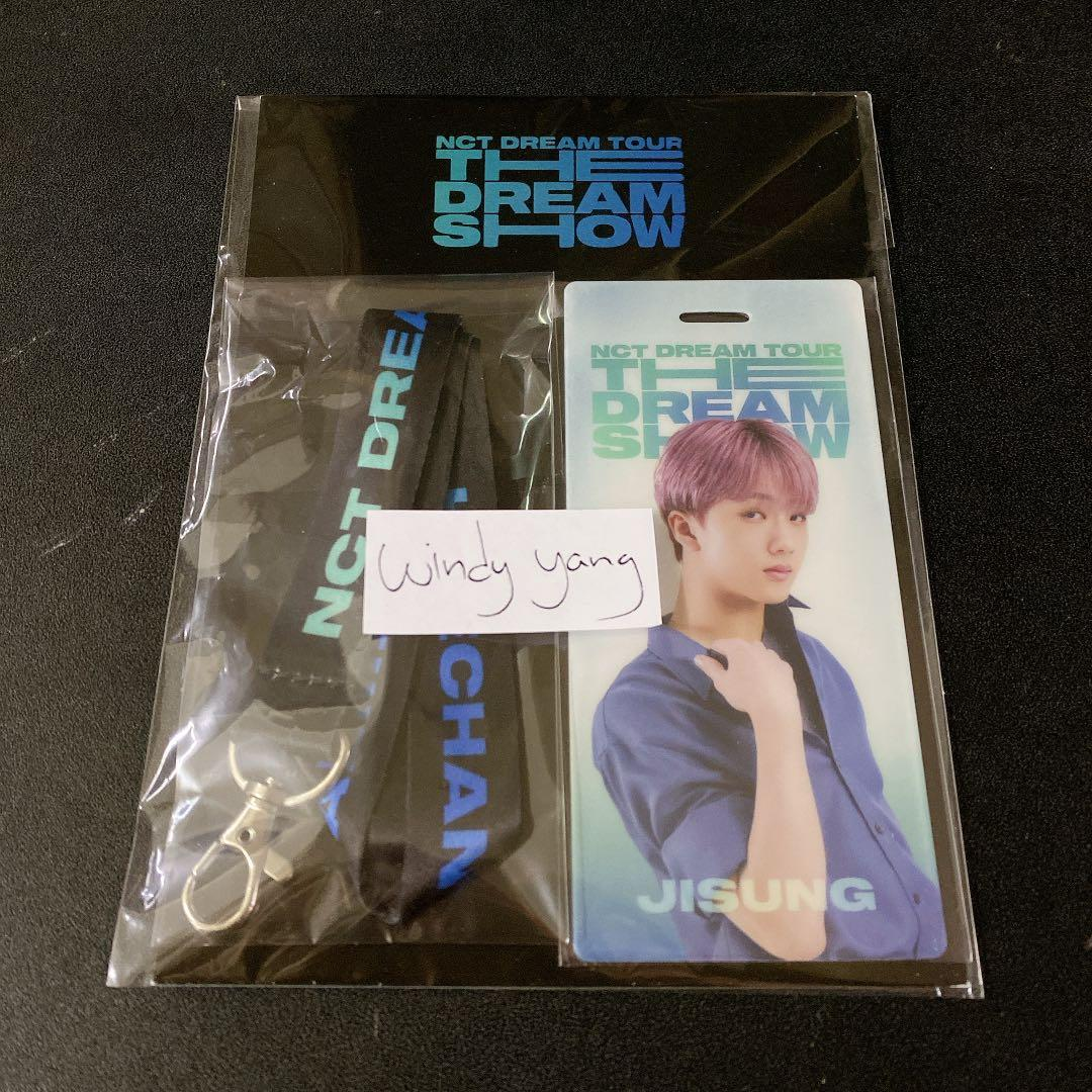 [SOLD] NCT Dream Jisung The Dream Show Official Lanyard Hard Photo Set SEALED