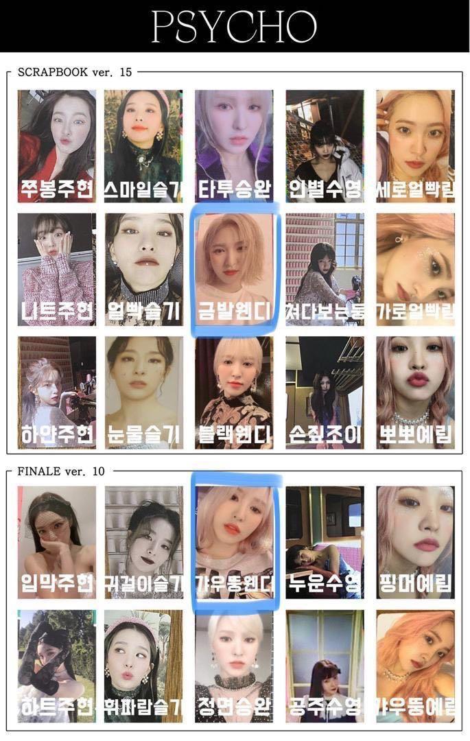 WTT Red Velvet The Reve Festival Finale Photocard (Wendy Joy Yeri)