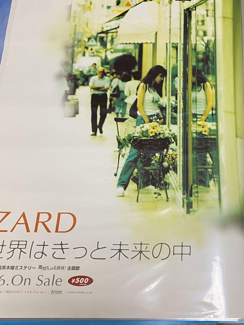 Zard海報一套四張