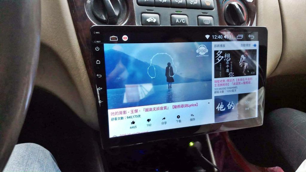 工廠直營 10吋車用安卓機 4核心2+16G