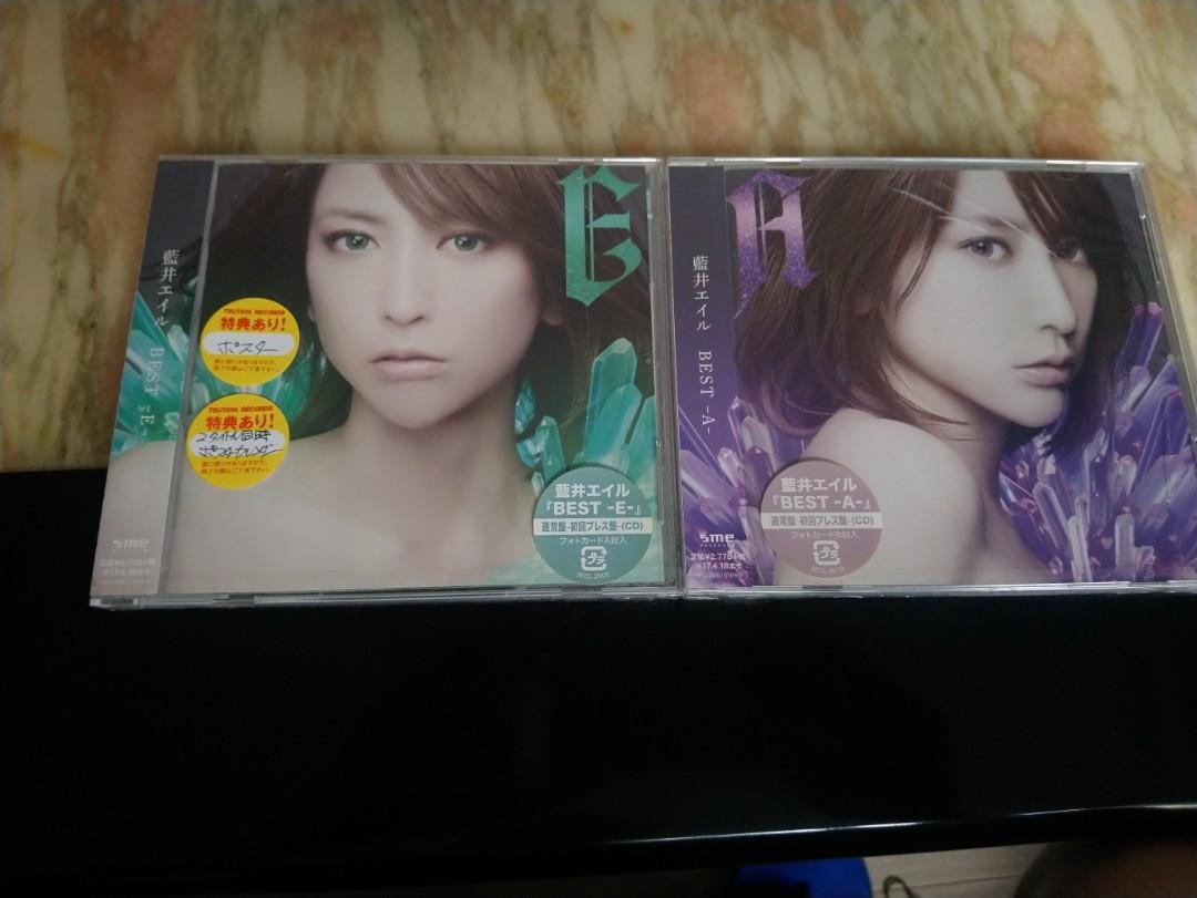 日版 藍井エイル BEST A /BEST E 通常盤