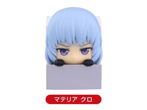 ~HAKOKARA~ x Frame Arms Girl - Materia Kuro - Keychain