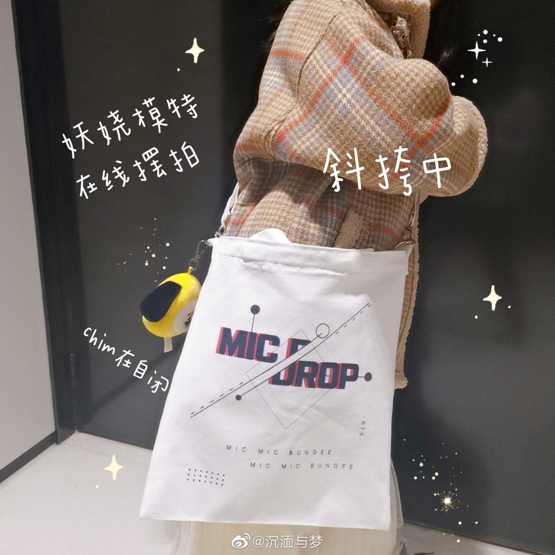 [MY GO] Mic Drop canvas bag design by @/沉湎与梦 (weibo)