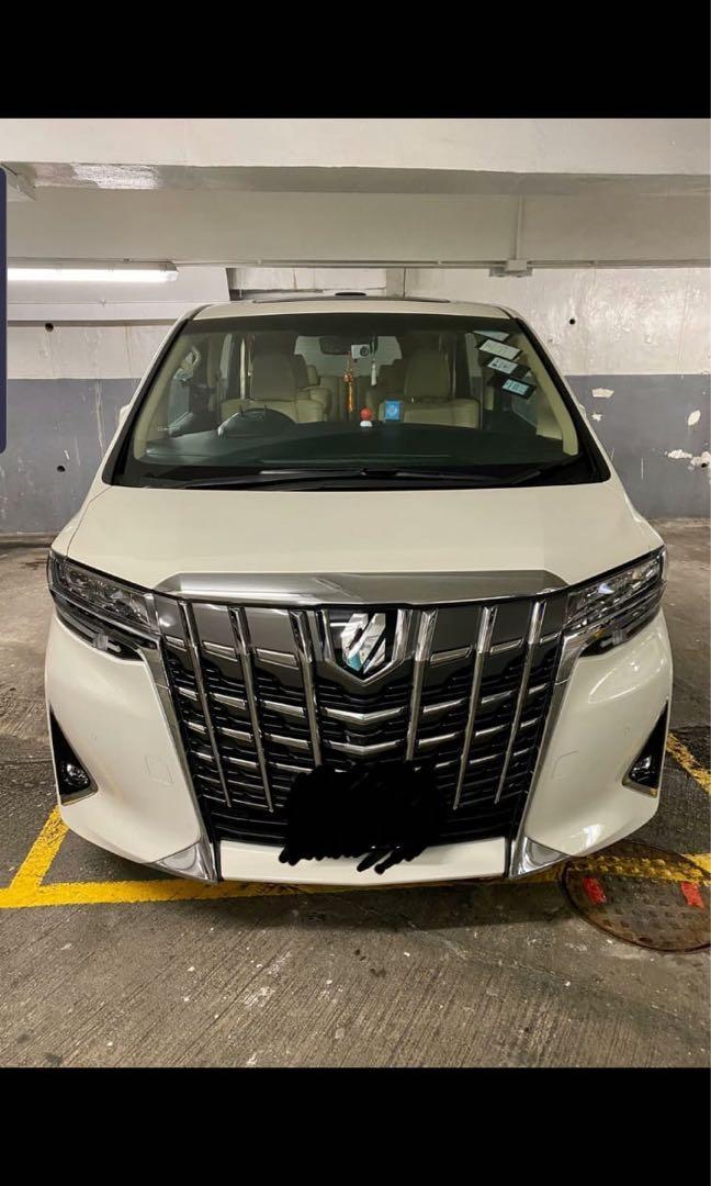 Toyota Alphard 2.5 X 7-Seater (A)