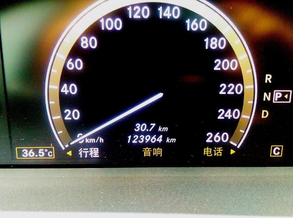 08年 BENZ 賓士 S300 3.0 頂級 黑內裝 總代理 純跑12萬 里程保證 全配備 增貸30萬 可分7年