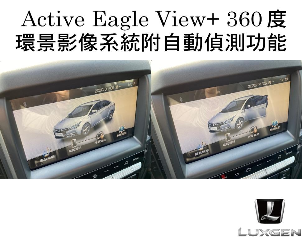 2017年 Luxgen 納智捷 S3 1.6 360環景影像 觸控9吋影音 ISOFIX 強力過件 免頭款 月付低 0利率
