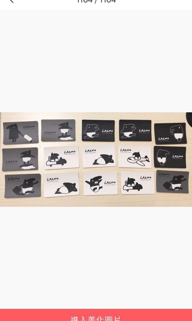 馬來貘悠遊卡貼 15張
