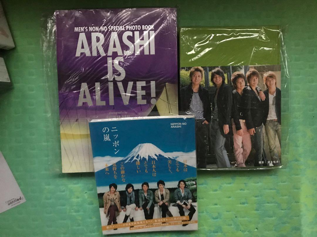 嵐 寫真集 書 AAA ニッポンの嵐 Arashi is alive