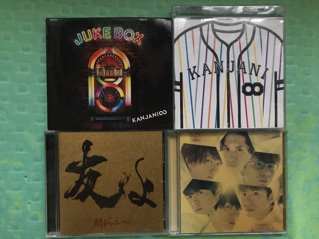 関ジャニ∞ CD DVD ALBUM FIGHT JUKE BOX Crystal 友よ
