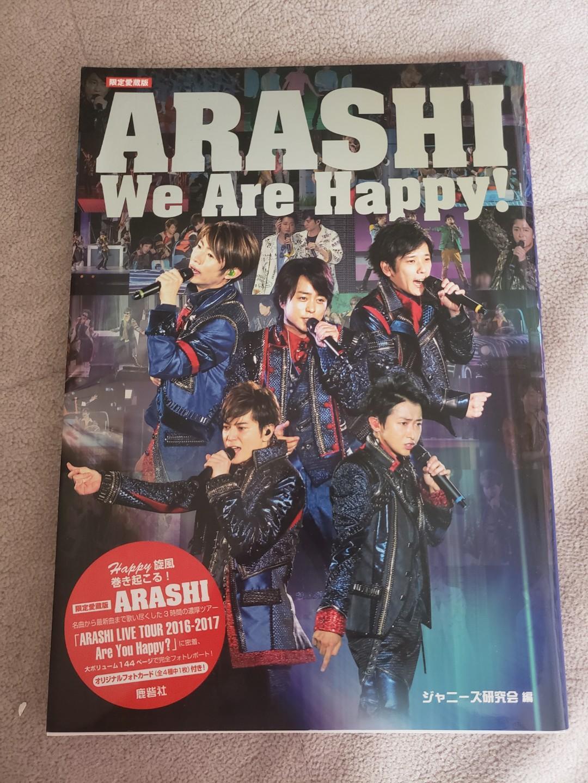 嵐Arashi雜1