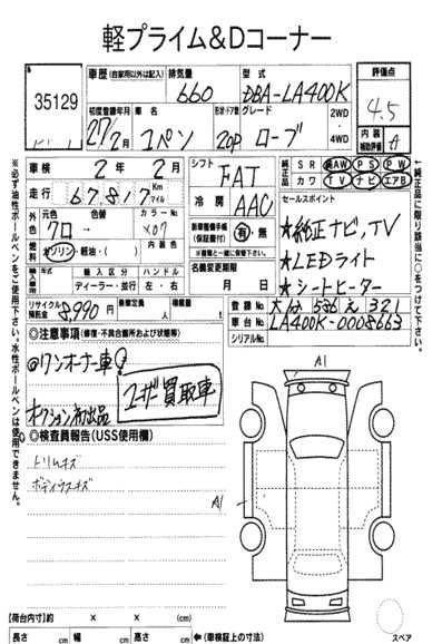 Daihatsu Copen 660 Turbo Auto