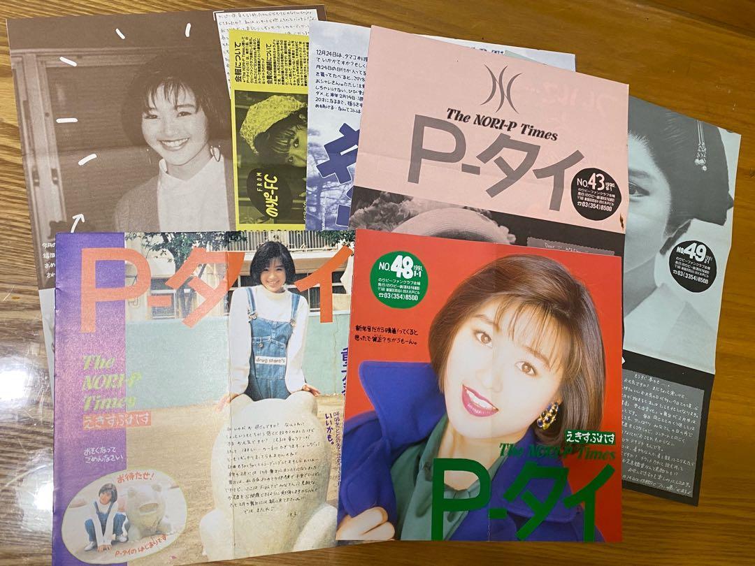 酒井法子Fanclub會報No.43-47 共7冊