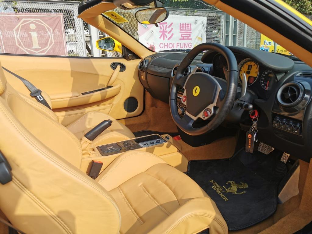 Ferrari F430 F1 Auto