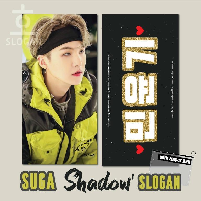 [Pre-Order] SUGA Shadow' Gold Glitter Reflective Slogan - Cheering Slogan - Map of The Soul 7 韩站绒质手幅 防弹少年团 闵玧其 Yoongi