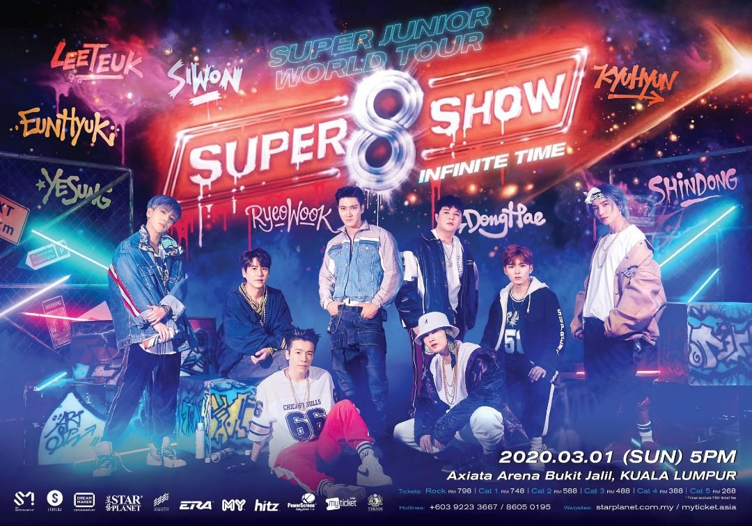 SUPER JUNIOR SUPERSHOW SS8 IN MALAYSIA TICKETING SERVICE