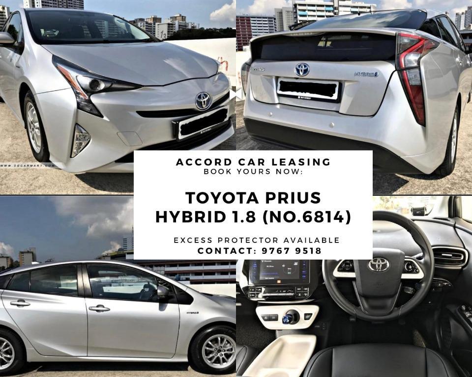 Toyota Prius Hybrid 1.8 (No.6814)
