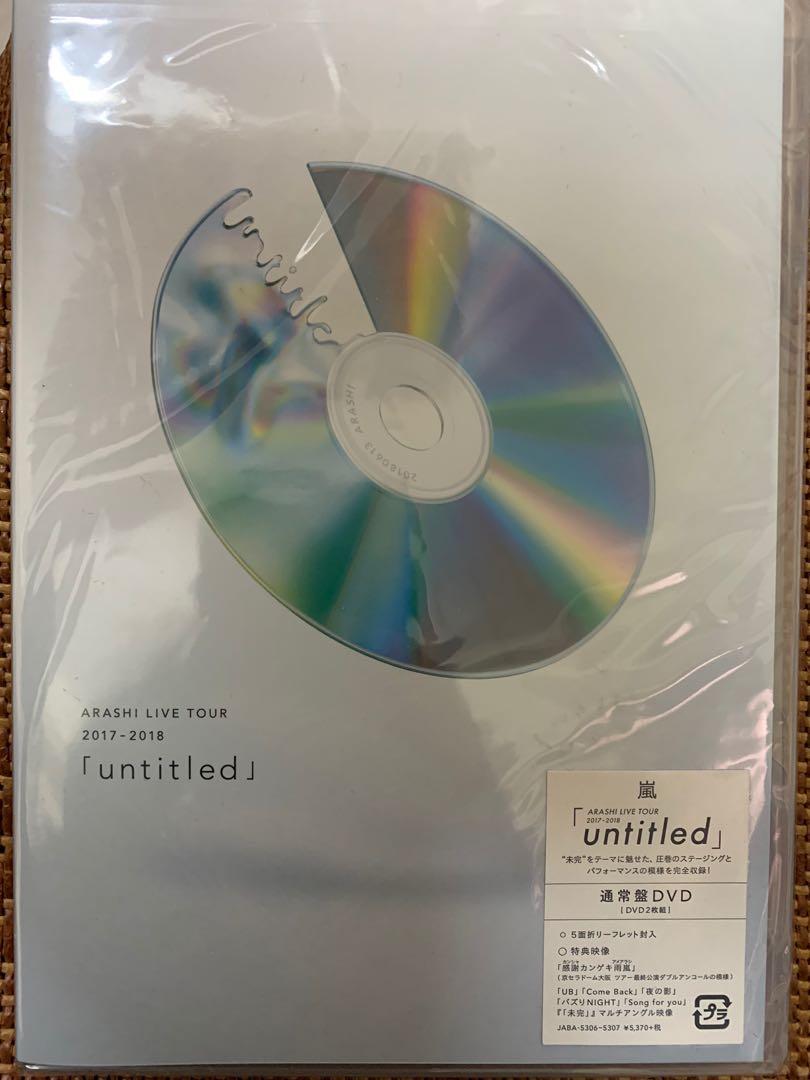 Arashi untitled live tour通常盤dvd