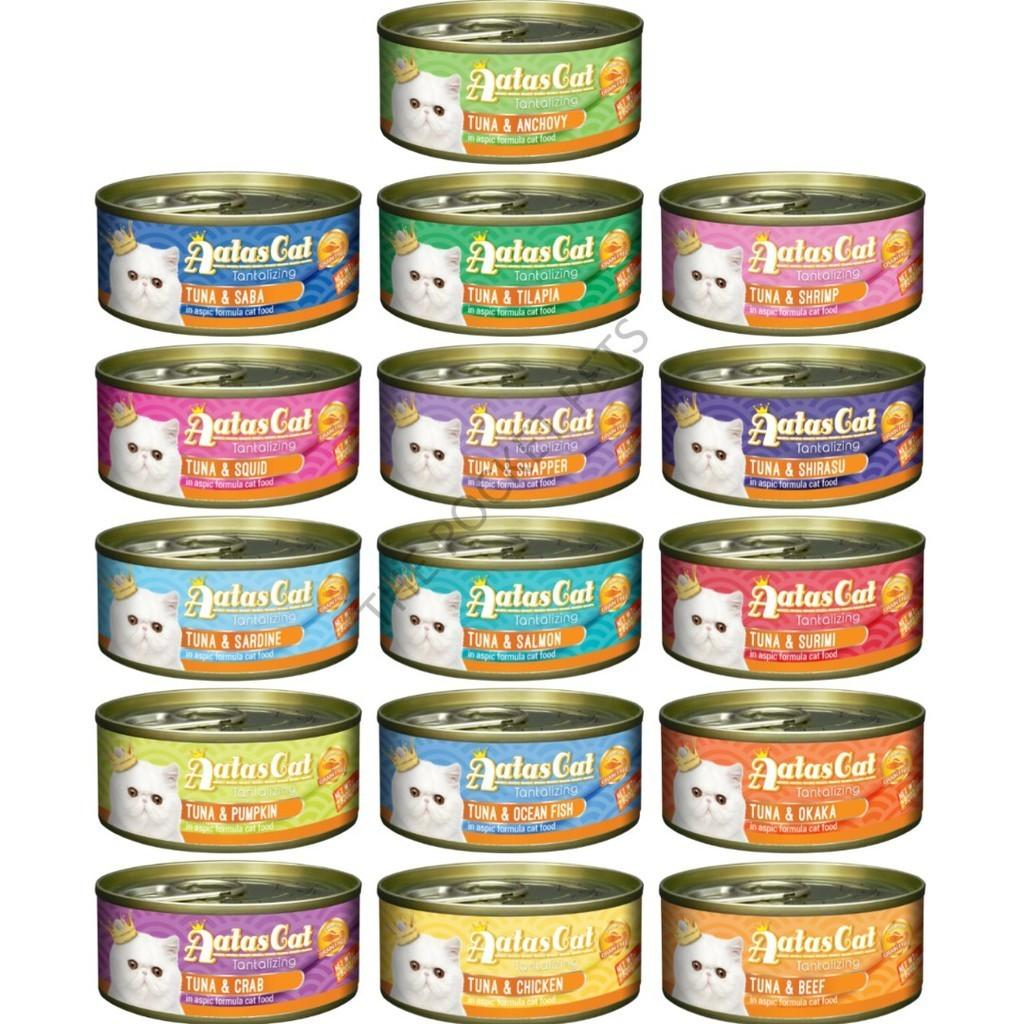 Aatas canned wet food - all flavours